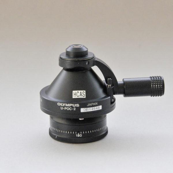Used Olympus U-POC-2 Condenser for sale