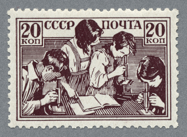 commemorative postage stamp with microscopes