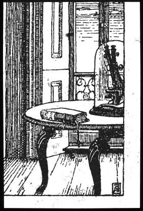 Bookplateof Henry Roughton Hogg
